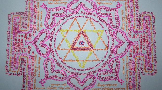 Mantra, Chant & Affirmation-Ein Versuch der Unterscheidung (Teil 4)