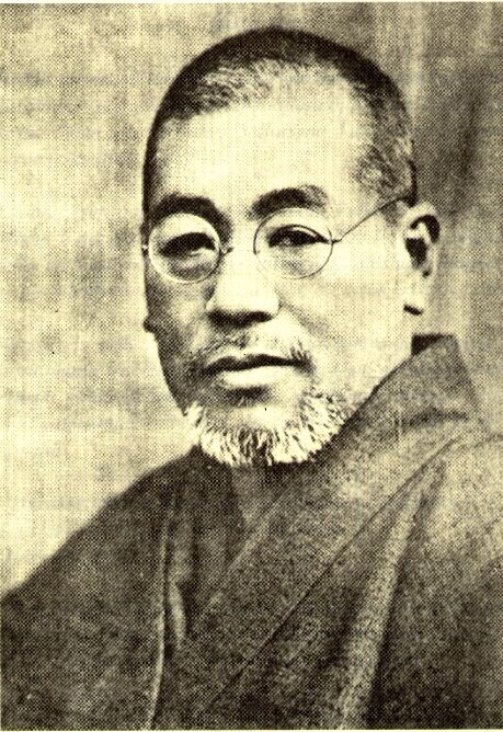 Usui-Sensei Quelle: Wikipedia