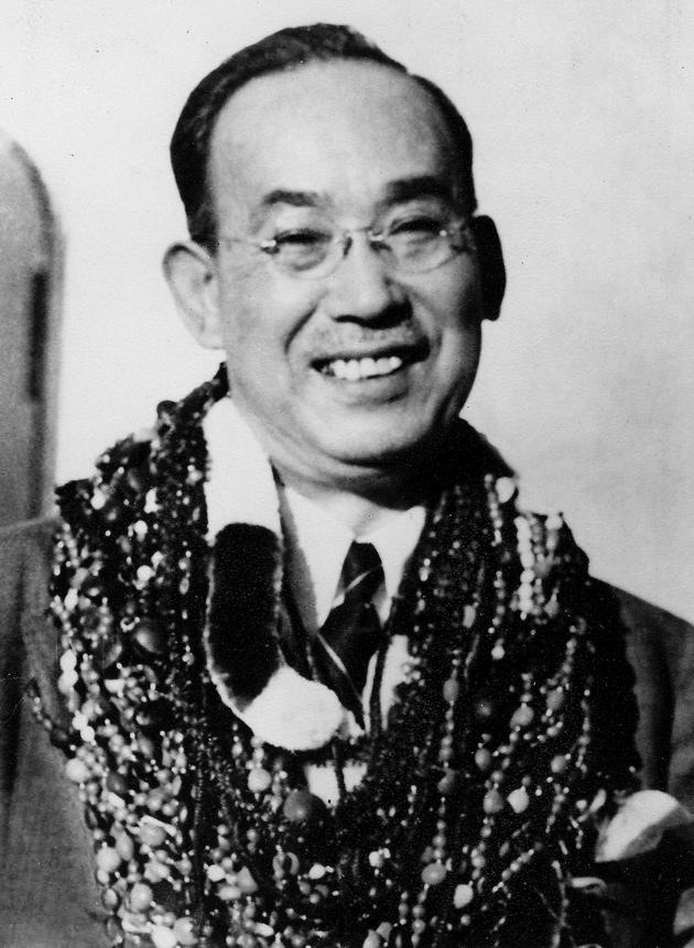 Hayashi-Sensei Quelle: Wikipedia